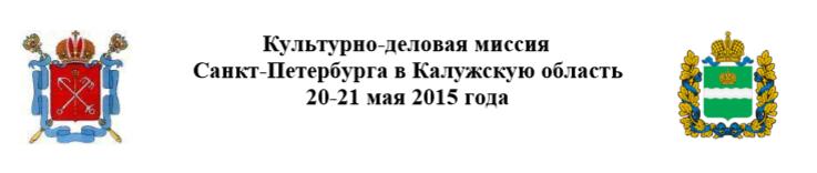 http://ulaser.ru/images/news/kaluga.png