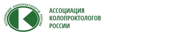 http://ulaser.ru/images/news/kongress.png