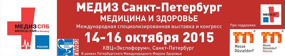 http://ulaser.ru/images/news/mediz4.png