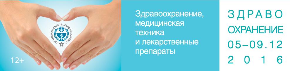 http://ulaser.ru/images/news/zdravo0.png